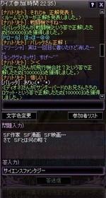 2009y05m21d_013805132