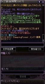 2009y05m21d_014123230