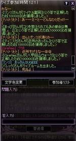 2009y05m21d_014838918