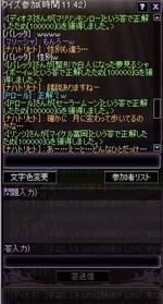 2009y05m21d_014857152